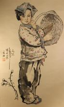 Chinese Watercolor Painting of Girl, Signed and Sealed Liu Wen Xi