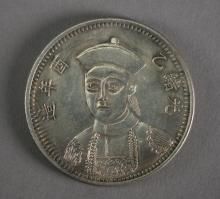 CHINESE COINS & INTERNATIONAL JEWELLERY