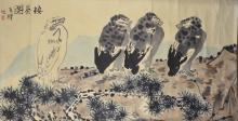Chinese Watercolour Painting Signed Li Kuchan