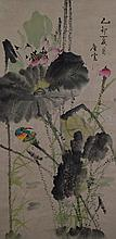 Chinese Lotus Painting Scroll Tang Yun (1910-1993)
