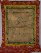 17/18th C. Chinese Tibet Tanka