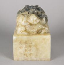 Chinese Celadon Green Jade Carved Seal