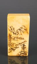 Chinese Hardstone Carved Village Seal