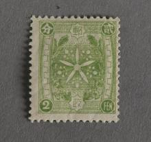 One Stamp of Man Mail.1 1st Print China Mail 1935