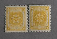 Two Stamps of Man Mail.1 1st Print China Mail 1935