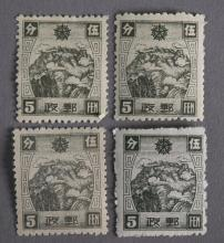 4 Stamps of Man Mail.4 4th Print China Mail 1937