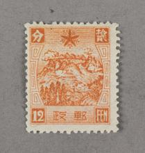 One Stamp of Man Mail.3 3rd Print China Mail 1936