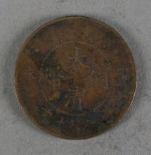 Chinese Copper Coin Qing Mark