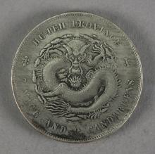 Chinese Guangxu One Tael Coin Hubei Made