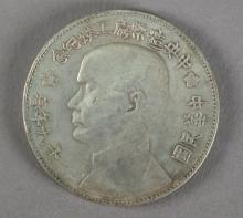 Republic Completion of Central Mint Silver Coin