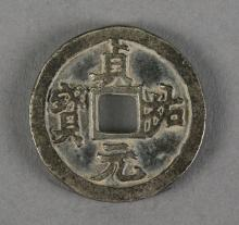 Chinese Zhenyuan Copper Coin