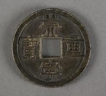 Chinese Chongnin Copper Coin