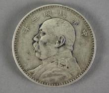 Chinese Republic One Dollar Silver Coin