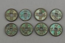 Eight Pieces of Chinese Antique Copper Coins