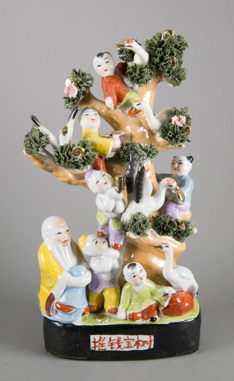 Chinese Porcelain Figural Group Boys with Old Man
