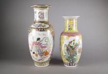 Set of Two Chinese Famille Rose Porcelain Vases