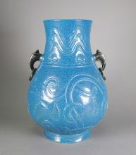 Chinese Blue Tea Dust Porcelain Hu Vase Qianlong