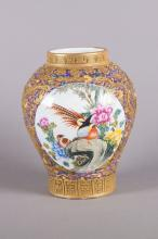 Chinese Famille Rose Gilt Gold Vase Qianlong