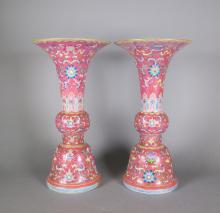 Pair of Chinese Red Ground Trumpet Style Vases
