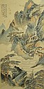 Chinese Watercolour Painting Zheng Wu Chang