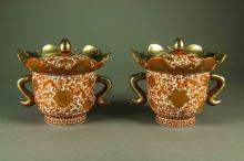 Pair of Chinese Porcelain Gilt Bowls Qianlong Mk