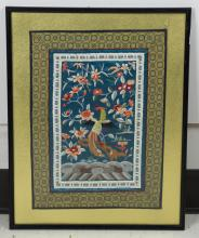 Chinese Embroidery Panel in Wood Frame
