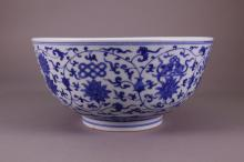 Chinese Blue & White Bowl Double Circle Mark Qing