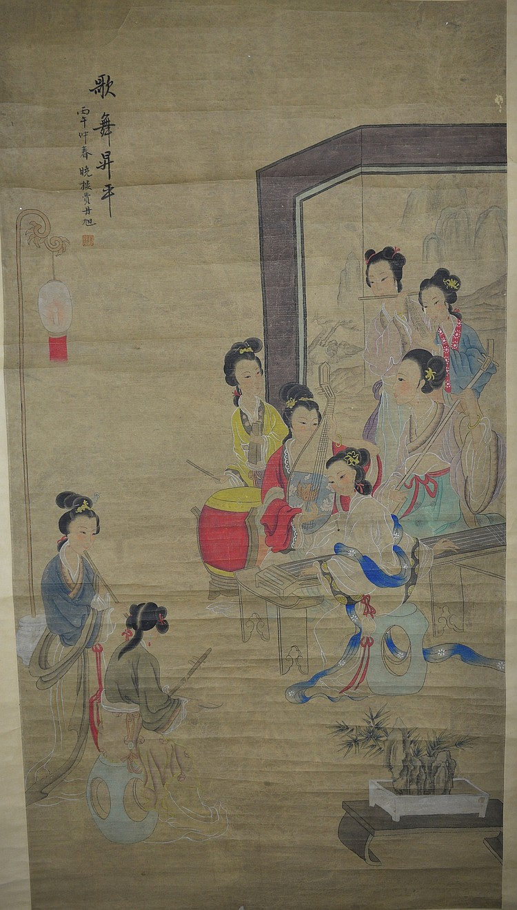 Chinese Republic Watercolour Scroll Bi Dan Ouk