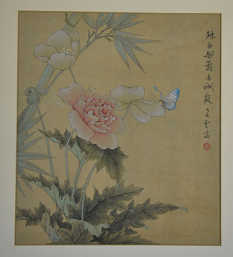 Chinese Modern Watercolour in Silk
