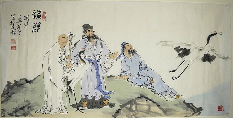 Chinese Watercolour Painting on Paper