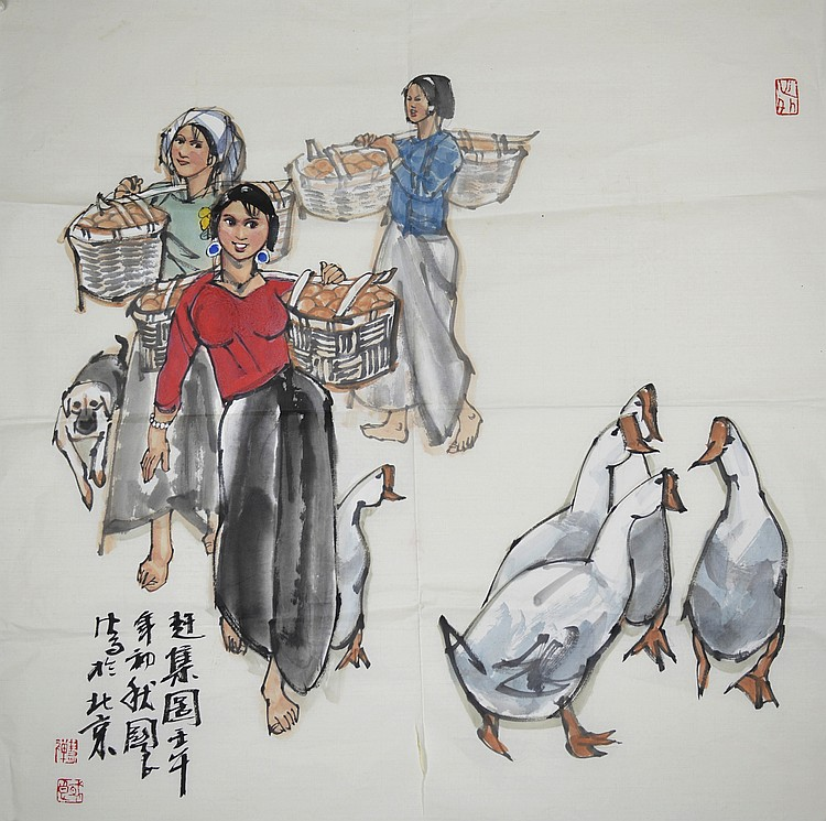 Modern Chinese Watercolour Painting on Paper
