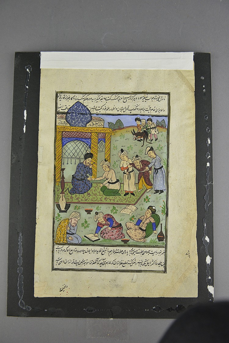 Framed Persian Hand Painted Manuscript Leaf
