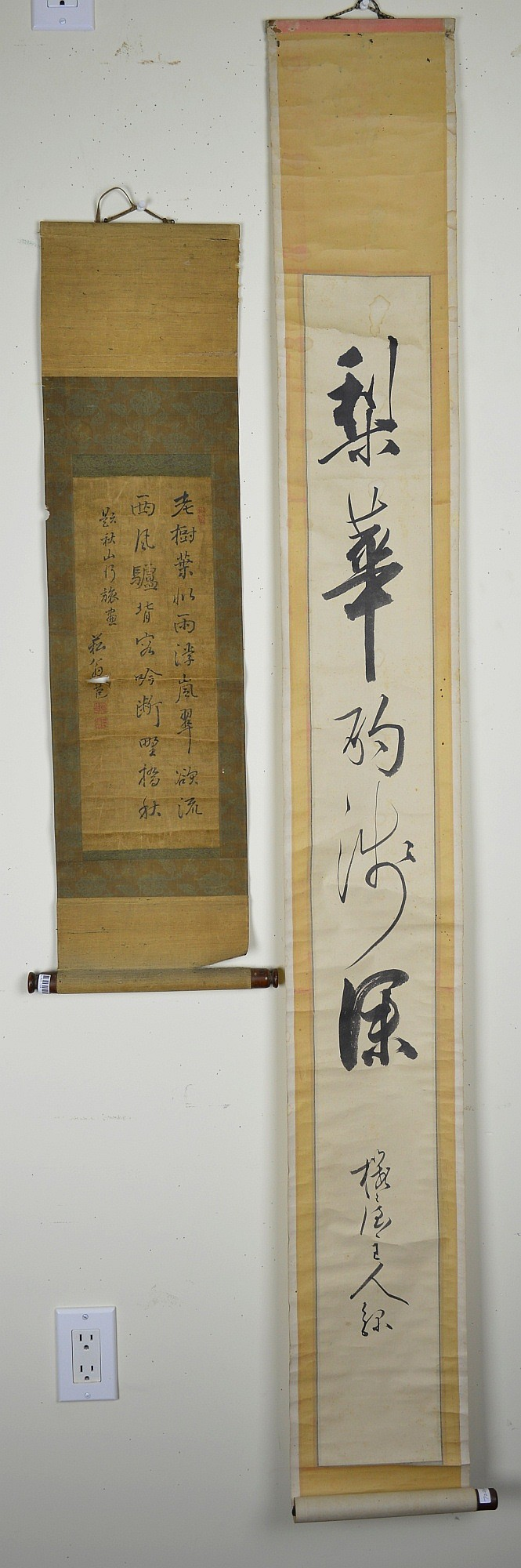 Set of Two Antique Japanese Calligraphy on Silk