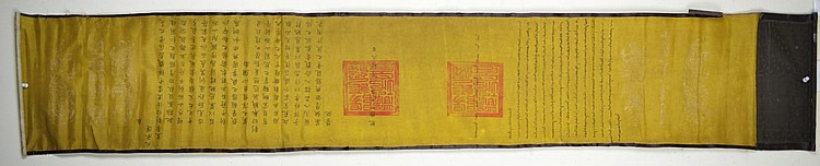 Chinese Imperial Calligraphy on Silk