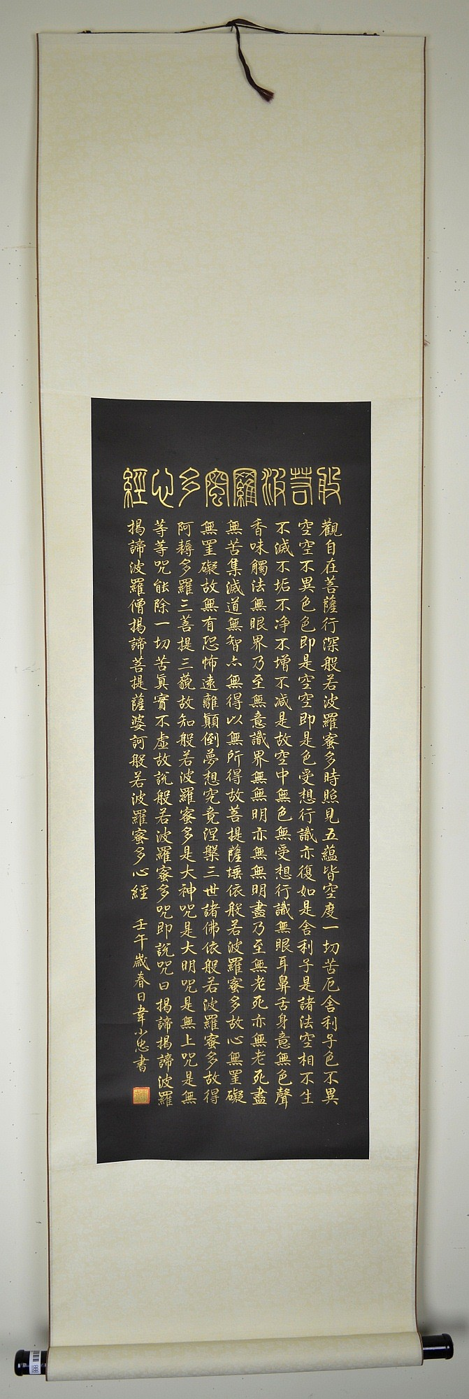 Chinese Calligraphy Buddhist Prayer Gold Script