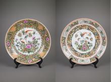 Pair of Famille Rose Porcelain Chargers Xian Feng