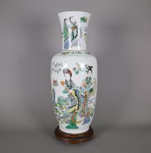 CHINESE CERAMICS & TRADITIONAL PAINTINGS