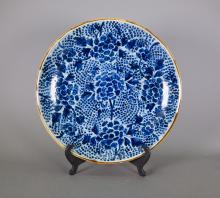 Old Chinese Blue & White Porcelain Charger