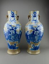Pair Chinese Guanyao Vases Chenghua 19th C