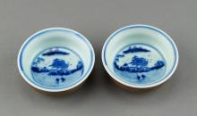 Pair of Chinese Wine Cups Shen De Tang Mark