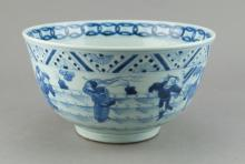 19thC Chinese Blue & White Porcelain Bowl Signed