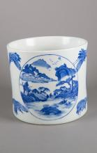 Chinese Blue & White Porcelain Bi Tong Brush Pot