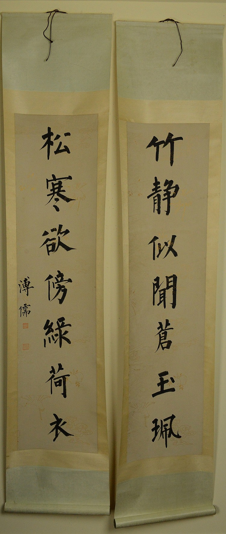Pair of Chinese Calligraphy Signed Puyou