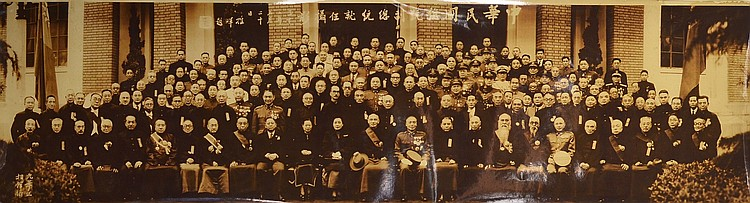 Chinese Republic (1948) Inauguration Photo