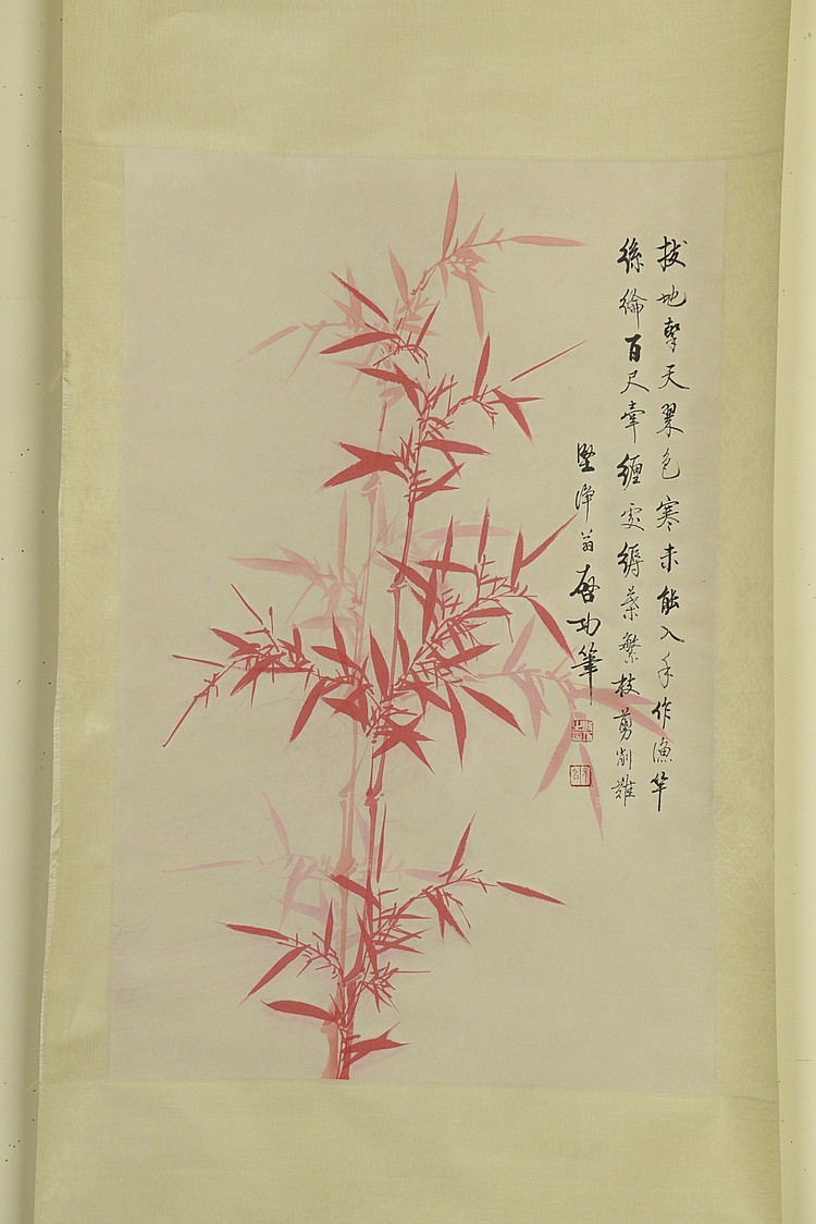 Chinese Watercolour Painting of Bamboo Qi Gong