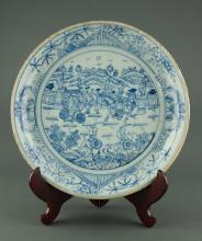 Chinese BW Porcelain Plate Painted General horse
