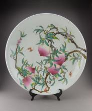 Chinese Famille Rose Porcelain Charger Yongzheng