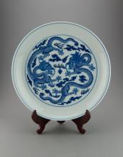 Chinese Blue & White Dragon Charger Guangxu Mk
