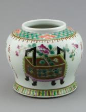 Chinese Famille Verte Porcelain Jar Tongzhi Mark