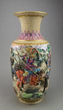 Qing Period Chinese Famille Noir Porcelain Vase